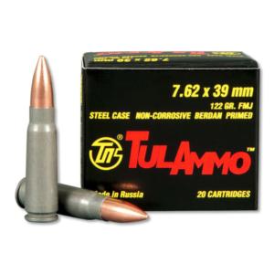 Tula 7.62 box
